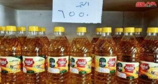 الزيت النباتي بصالات السورية للتجارة في السويداء