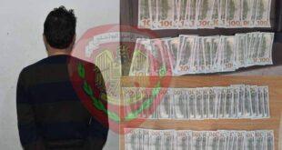 القبض على مروّج دولار أميركي مزيف في حمص