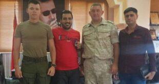 قائد قوات الدفاع الوطني في دير الزور