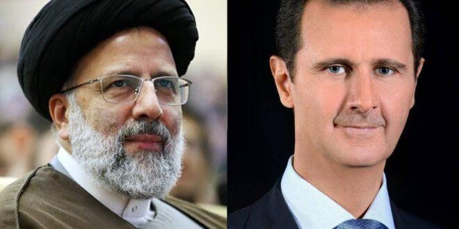 الرئيس الأسد يرسل برقية تهنئة إلى الرئيس الإيراني المنتخب إبراهيم رئيسي