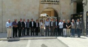 تعاون اقتصادي بين صناعة حلب وصناعيين
