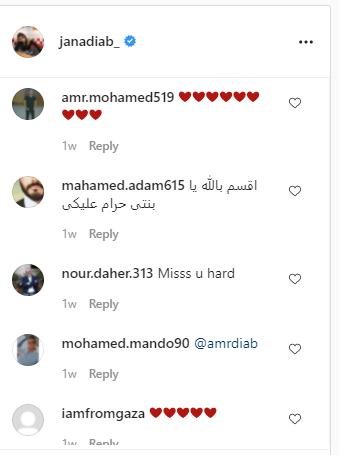 ابنة عمرو دياب تتعرض لهجوم حاد لتقبيلها شاباً