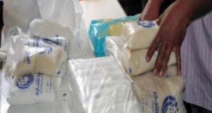 الراتب للسكر والرز