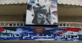 معلومات خاصة حول جريمة القتل الغامضة في اللاذقية