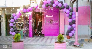«ممنوع دخول الرجال».. افتتاح مقهى خاص بالنساء في إدلب