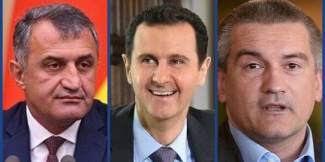 رئيسا أوسيتيا الجنوبية والقرم يهنئان الأسد بفوزه بالانتخابات الرئاسية