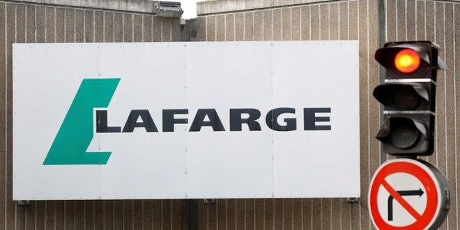 التحقيق حول أنشطة شركة لافارج