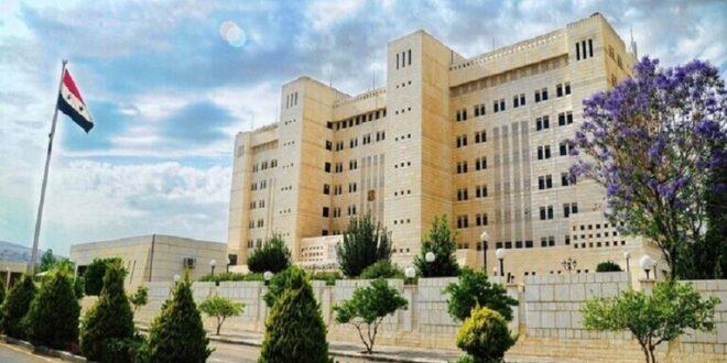 دمشق تعلن رفضها للتصريحات