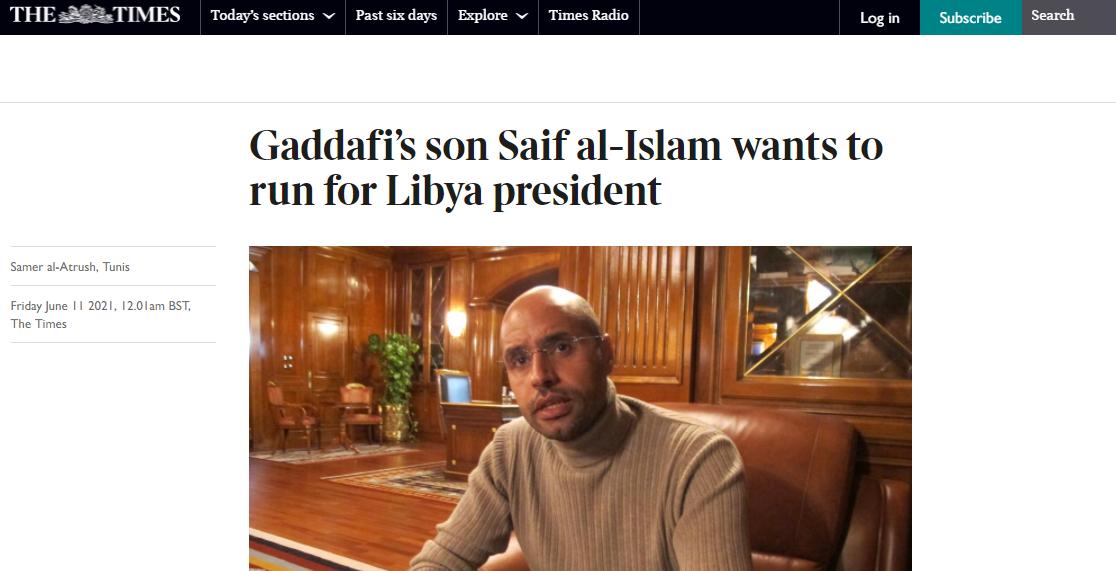 القذافي يعود.. سيف الإسلام يؤكد أنه ينوي