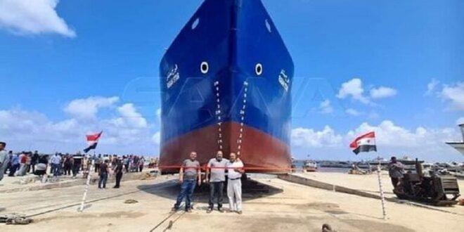 """تدشين أول سفينة شحن صنع سوريا.. """"فرح ستار"""" تستعد لأول رحلة لها حول العالم"""