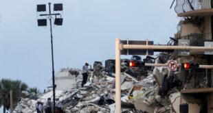 جراء انهيار المبنى السكني في فلوريدا