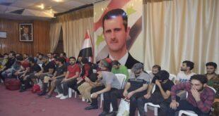 بمكرمة رئاسية: الافراج عن 38 معتقل من درعا