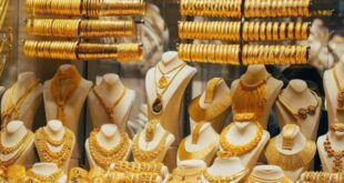 غرام الذهب ينخفض ألف ليرة في السوق المحلية