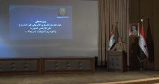 النيابة العسكرية السورية تتهم الولايات المتحدة