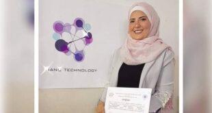 """المهندسة ريماز السويحة.. أول باحثة بمجال """"تكنولوجيا النانو"""""""