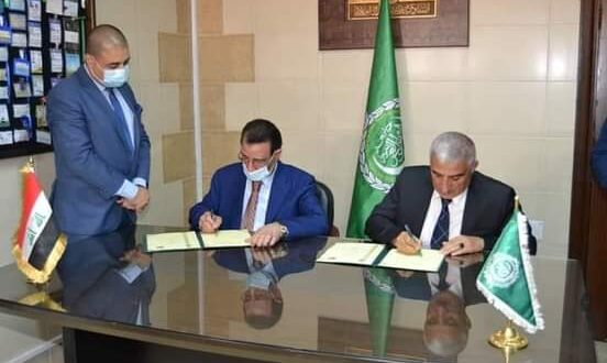 أكساد يوقع إتفاقية جديدة مع العراق