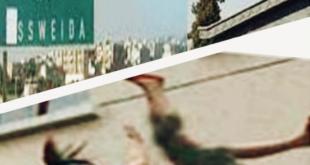 """""""اللي الو عمر ما بتقتلو شدة"""".. نجاة فتاة سورية بعد سقوطها من الطابق الخامس!"""