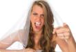 عروس تلغي حفل زفافها