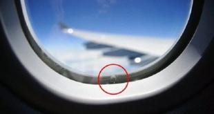 إذا كسرت نافذة الطائرة