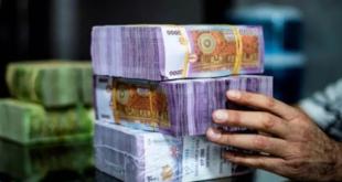 غرفة تجارة دمشق: المالية تمس رأس المال وأسلوبها يضر الخزينة