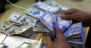 العملة اللبنانية تسجل رقما قياسيا جديدا بالانخفاض مقابل الدولار