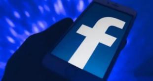 """""""فيسبوك يطور تقنيات ذكاء صناعي يمكنها التغلب على """"أصعب لعبة في العالم"""