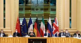 محادثات فيينا تتعثّر: لا اتفاق قبل رئاسيات إيران