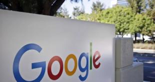 غوغل تلغي تخزين الصور المجاني..تمهيداً لهذا الإجراء