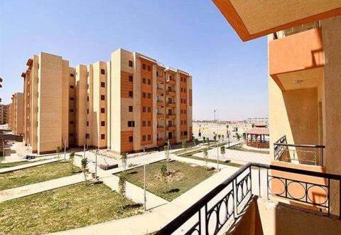 قروض سكنية لذوي الدخل المحدود