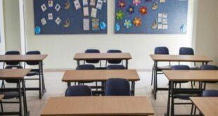 أقساط المدارس الخاصة