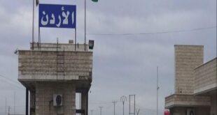 قطاعات تجارية وصناعية في الأردن