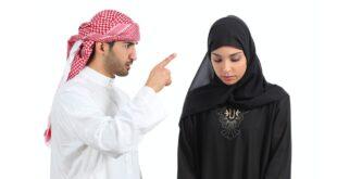 تزوج بامرأة ثانية.. خليجية ترفض تعويضا بمليون درهم من زوجها