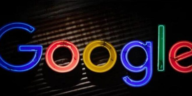 قرار من غوغل بشأن إحدى خدماتها الحصرية