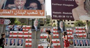 نائب في مجلس النواب يتهم زعيم لبناني بمحاولة اغتياله بسم أحضر من إسرائيل