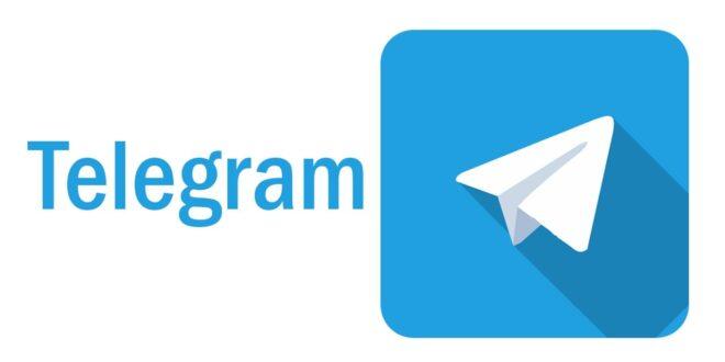 كيفية توثيق حساب المجموعات والصفحات على تيليجرام