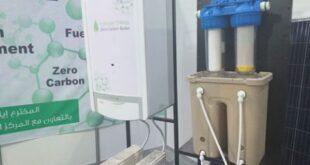 مخترع سوري يعلن عن منظومة التدفئة الهيدروجينية الخضراء
