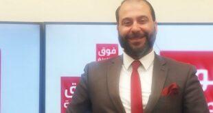 إذاعة سورية تتبرأ من معد ومقدم أهم برامجها الخدمية
