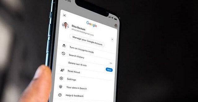 تعرف على الخيار الجديد من غوغل لحذف سجل نشاطك على الأنترنت
