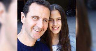 ابنة الرئيس السوري زينة بشار الأسد تتفوق في الثانوية العامة