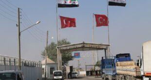 آلية إدخال المساعدات لسوريا