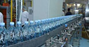 الماء الحرام