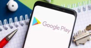 تغيير موقع جوجل بلاي للوصول إلى تطبيقات مختلفة
