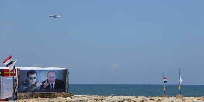 """افتتاح فرع لكلية """"ناخيموف"""" البحرية الروسية في سوريا"""