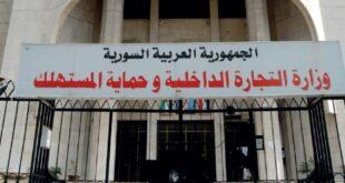 وزارة التجارة: إحالة 80 بائع إلى القضاء