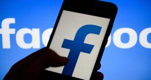 """ميزة جديدة من """"فيسبوك"""" لطمأنتك من الأصدقاء المتطرفين... صورة"""