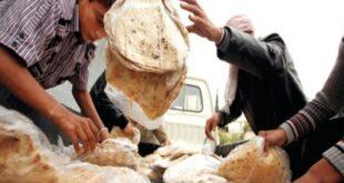 الحكومة تحدد . حصة الفرد من الخبز يومياً !!