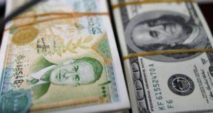 صناعي سوري: توقعات بانخفاض سعر الصرف 10%