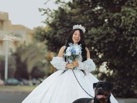 شابة مصرية تتزوج كلب وتثير ضجة كبيرة