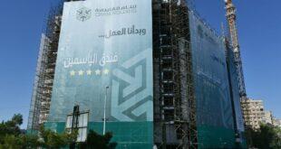 استئناف العمل بمشروع ضخم في دمشق