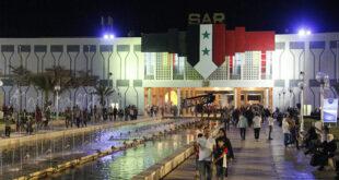 تأجيل معرض دمشق الدولي لموعد غير محدد